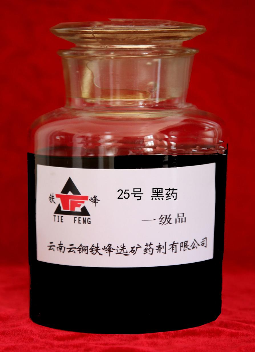 25号黑药 产品名称:25号黑药 结 构 式: 性 状:有刺激性气味和腐蚀性的黑褐色液体,密度(20)1.17—1.20克/毫升,微溶于水。 用 途:25号黑药兼有捕收性和起泡性,它是铅、铜、银等硫化矿的有效捕收剂,常用于铅、锌优先分离浮选中,在碱性回路中对黄铁矿及其它硫化铁矿捕收力很弱,但在中性或酸性介质中,它是所有硫化矿的强力非选择性捕收剂,由于其仅能微溶于水,所以必须以原始形态加入浮选搅拌桶或球磨机中。 执行标准:YS/T249-2011 规 格: