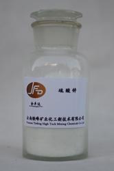 工业级硫酸锌